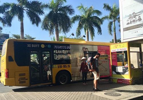 ベトナム 空港バス