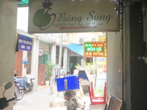 ベトナム料理 Bong Sung 入口