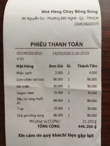 ベトナム料理 Bong Sung レシート