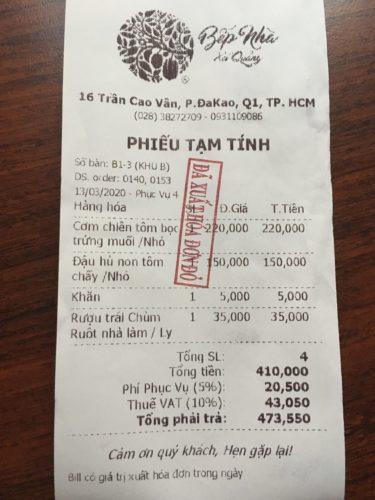 ベトナム料理 Bep Nha Xu Quang レシート