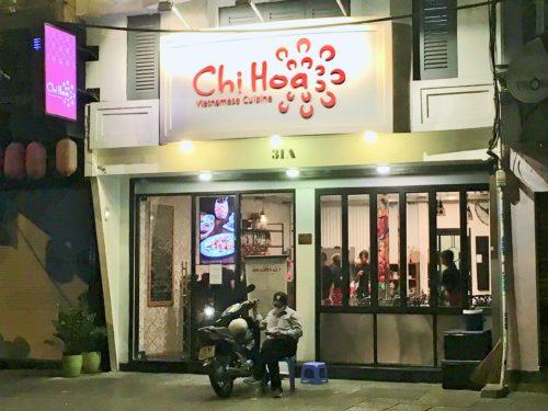 ベトナム料理 Chi Hoa 入口