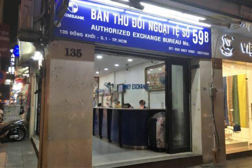ベトナム ドンコイ通り 両替所