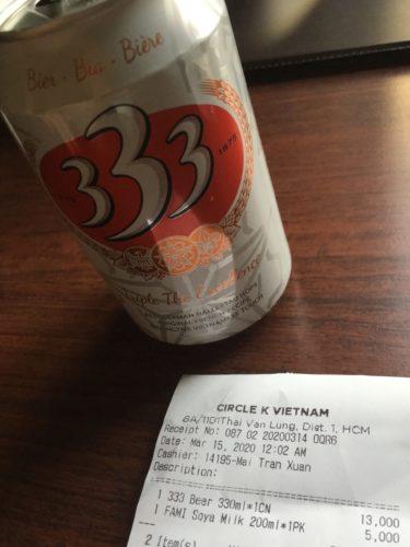ベトナム ビール333