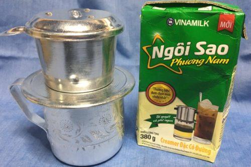 ベトナム コーヒー コンデンスミルク