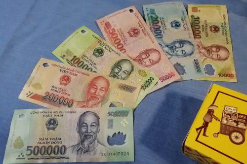 ベトナム旅行 現金