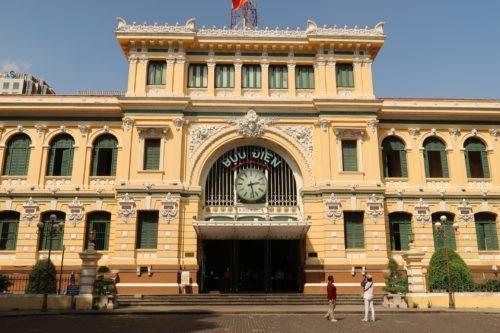 ベトナム サイゴン郵便局