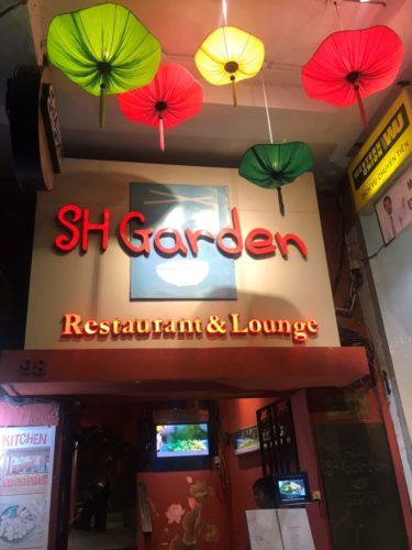 ベトナム旅行 SH Garden