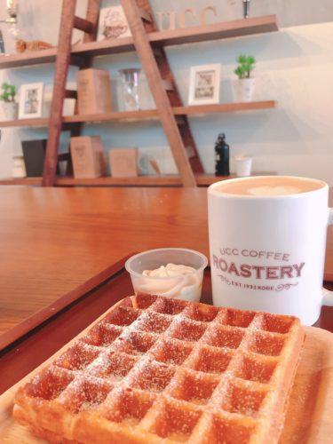 ベトナム旅行 UCC Coffee Roastery