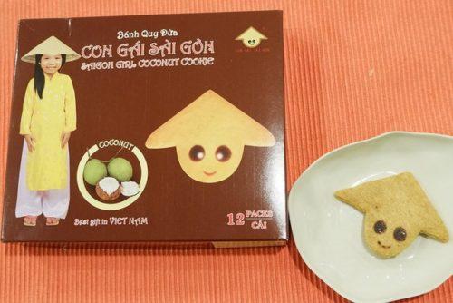 ベトナム サイゴンガールココナッツクッキー