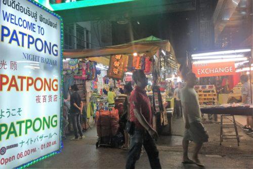 バンコク旅行 シーロム