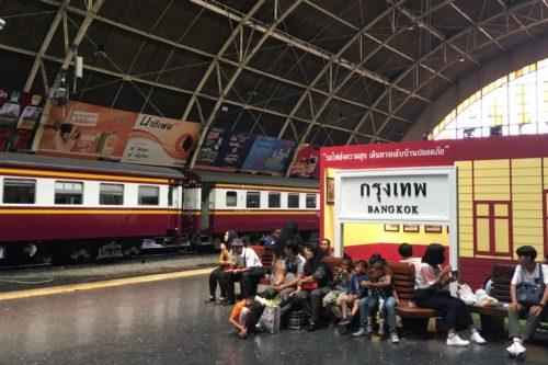 バンコク旅行 タウンライフ