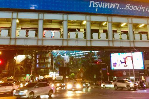 バンコク旅行 交通