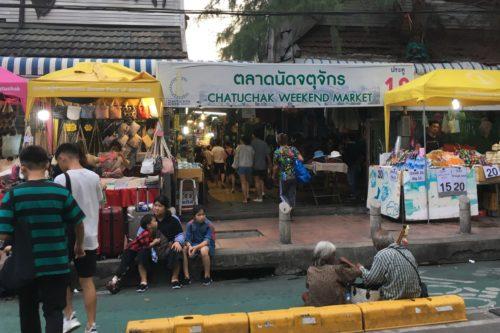 タイバンコク旅行 チャトゥチャック・ウィークエンドマーケット