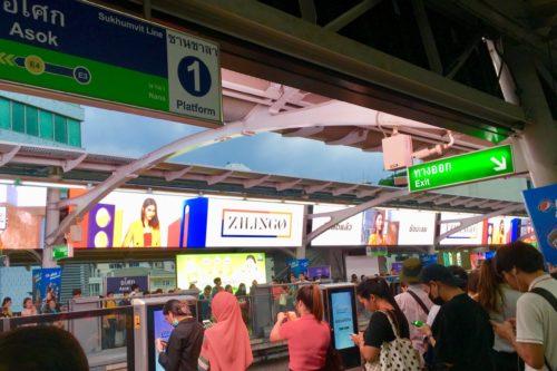 タイバンコク旅行 アソーク駅