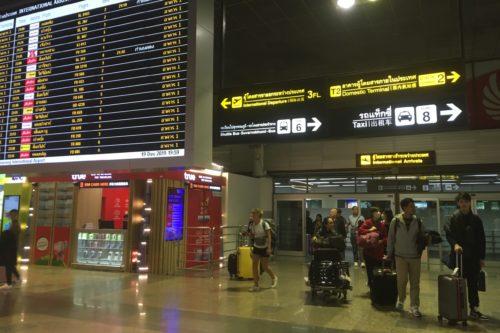 バンコク旅行 ドンムアン空港