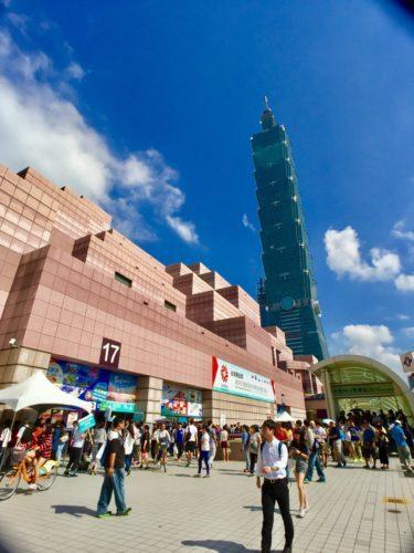 台湾旅行 台北101