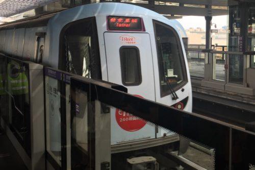 台湾旅行 桃園MRT