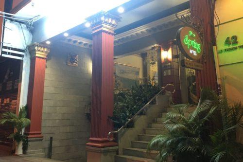 ベトナム旅行 スプリングホテル