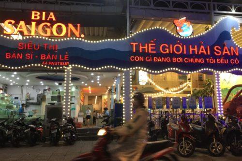 ベトナム旅行 Bar Saigon
