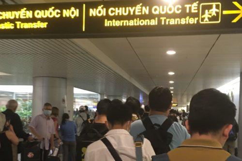 ベトナム旅行 ホーチミン 空港