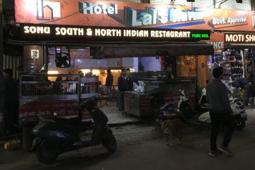 インド旅行 デリー カレー 南インドミール