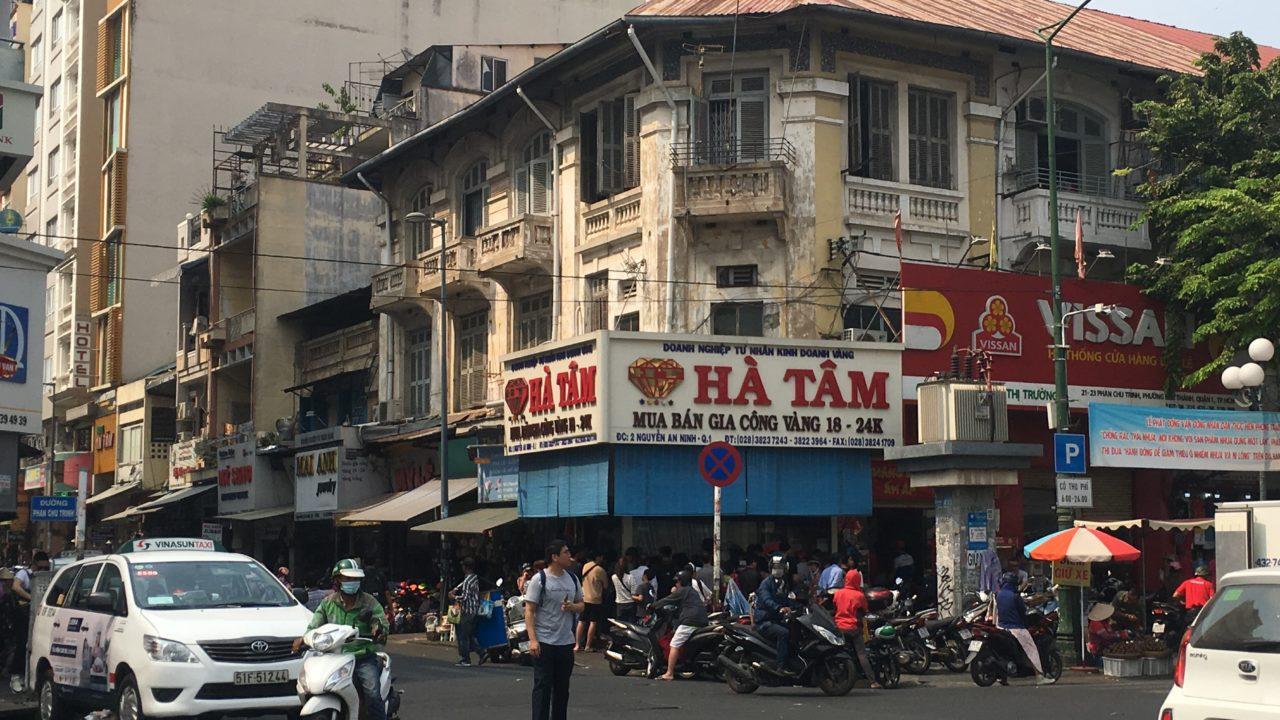 ベトナム 費用 両替