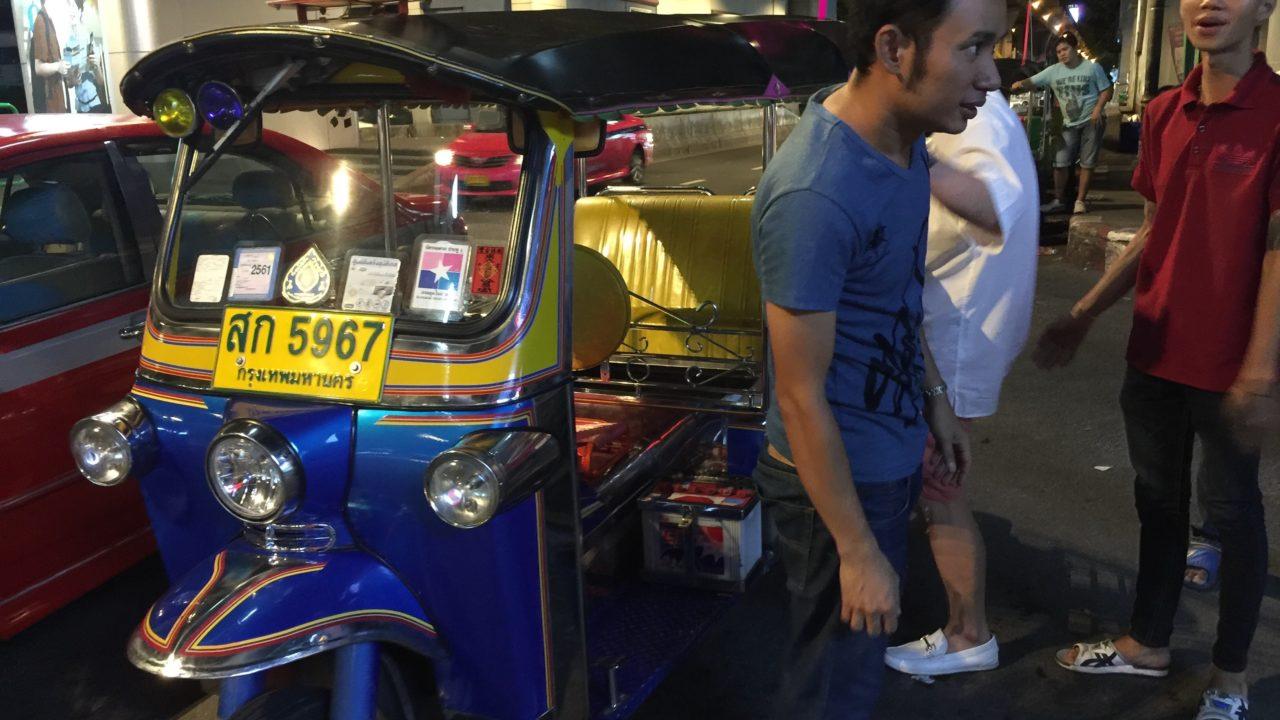 バンコク旅行安く行く方法 アイキャッチ