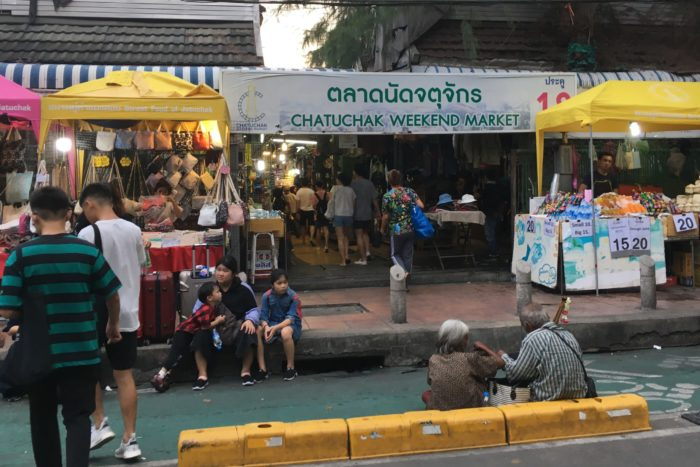 タイ旅行 ウィークエンドマーケット