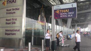 海外移住 おすすめ!人気のタイへ移住計画
