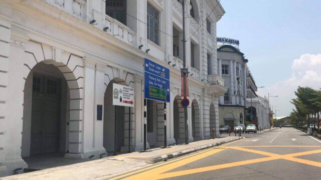 マレーシア 教育