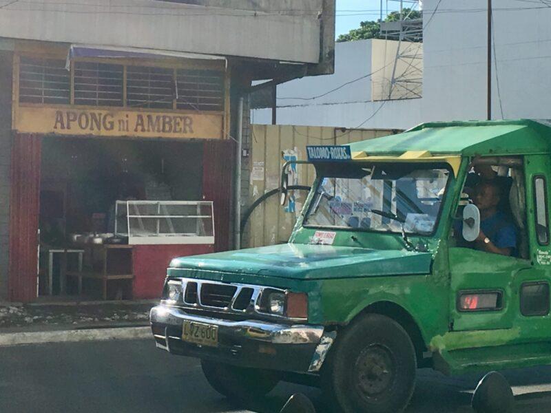 フィリピンダバオ 屋台飯