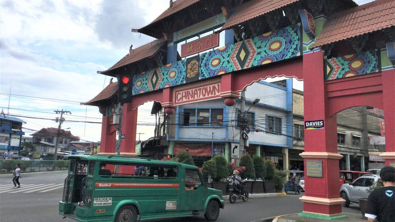 フィリピンダバオ チャイナタウン