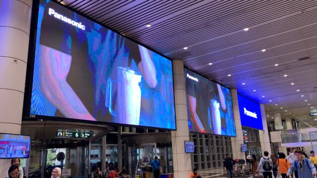 マレーシア クアラルンプール 空港