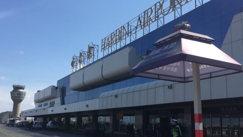 哈爾濱 飛行機 国内線