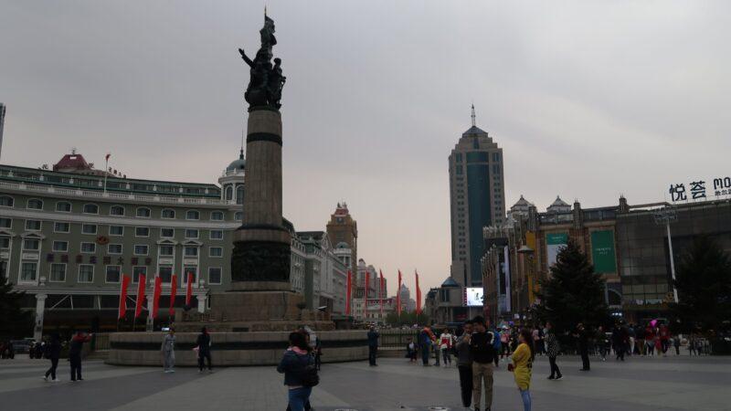 哈爾濱 人民防洪勝利紀念塔