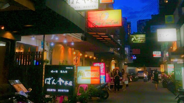 Bangkok スクンビット ソイ26